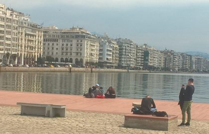 Waterfront in Thessaloniki